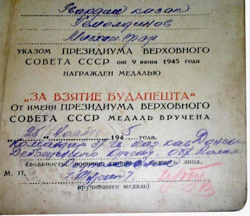 Боевое знамя 24 гвардейской ракетной гомельской ордена ленина краснознаменной орденов суворова