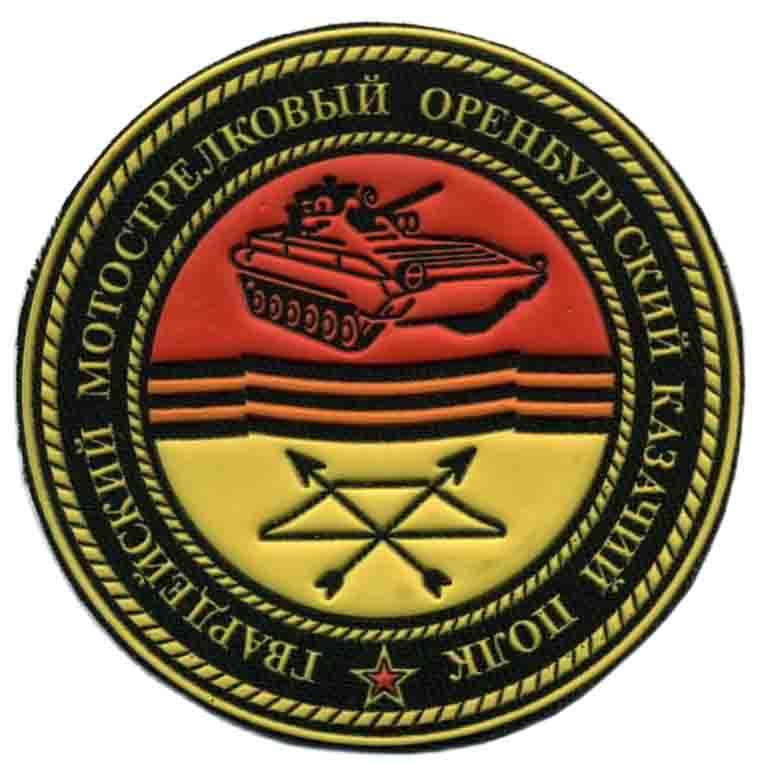 Орг-штатная структура дивизий и полков вдв