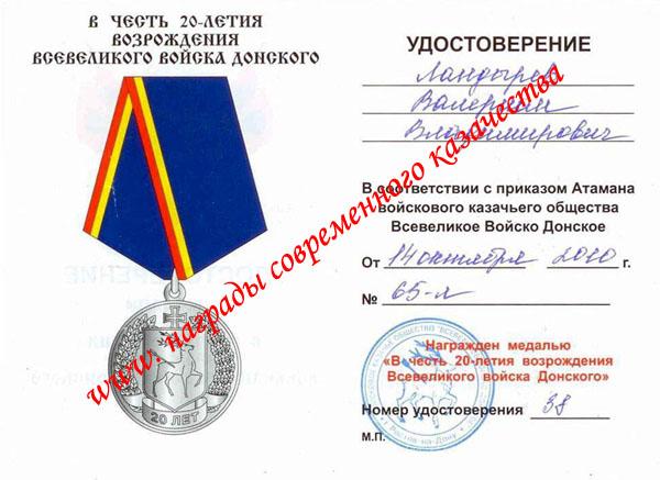 """СБУ задержала 18-летнего боевика """"Всевеликого войска Донского"""" - Цензор.НЕТ 9505"""