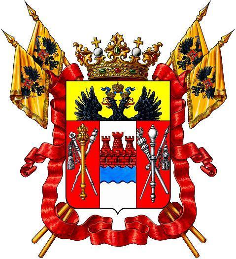 герб всевеликого войска донского