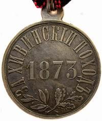 старинная медаль
